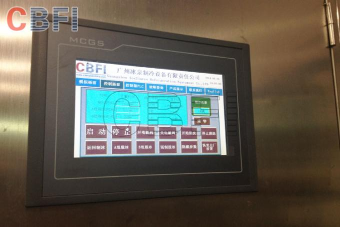cube-ice-machine-touch-screen