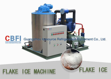 الصين Fast Industrial 1 Ton Flake Ice Making Machine For Fish Fresh Keeping مصنع