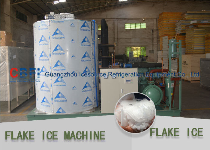 High Efficiency Automatic Snowflake Ice Machine / Commercial Flake Ice Maker المزود